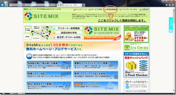 sitemix1